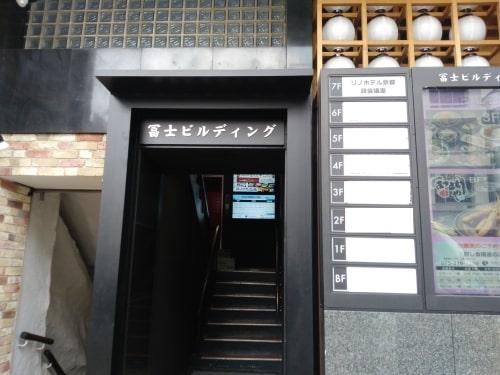 西院駅からのアクセス|ネクストステージパソコン教室